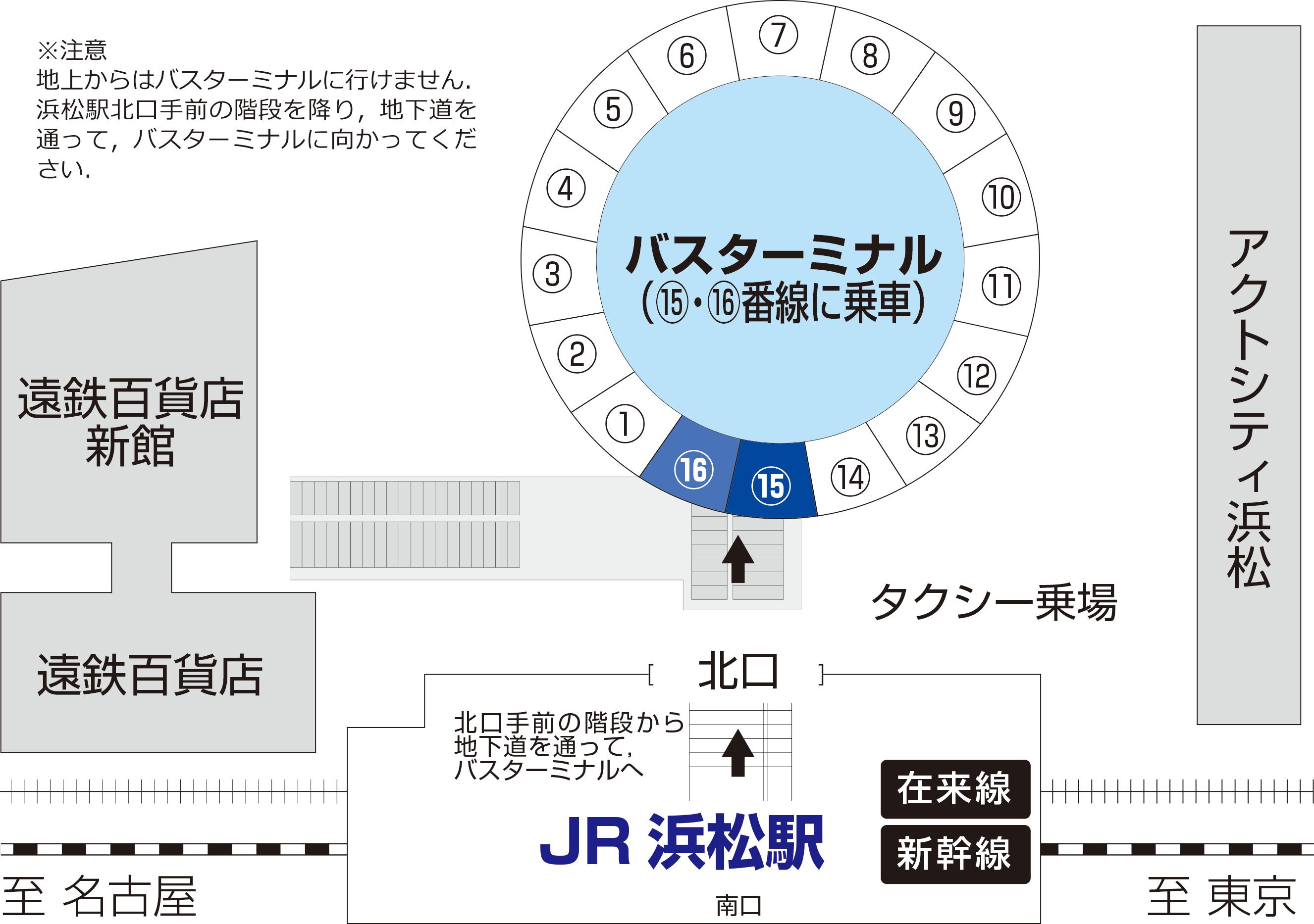 日本認知科学会第36回大会